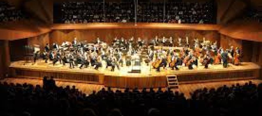 Concert OFUNAM, Mexico City