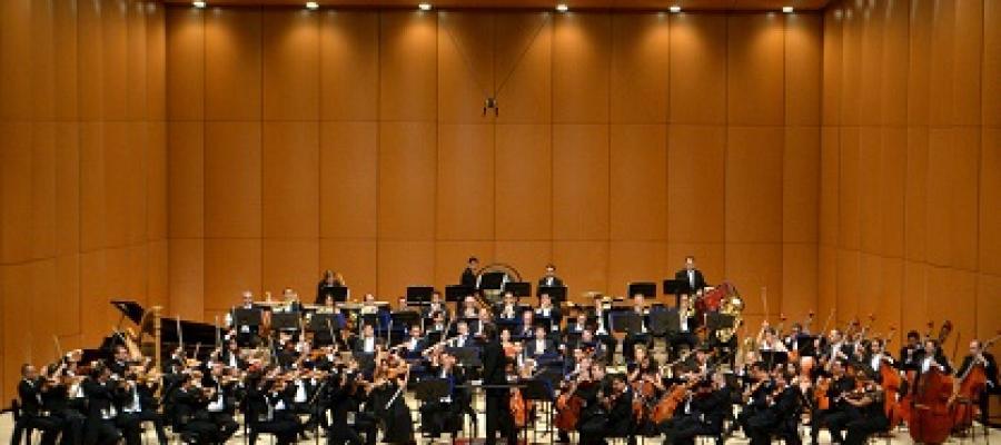 Concert: Opera gala with Filarmónica de Jalisco